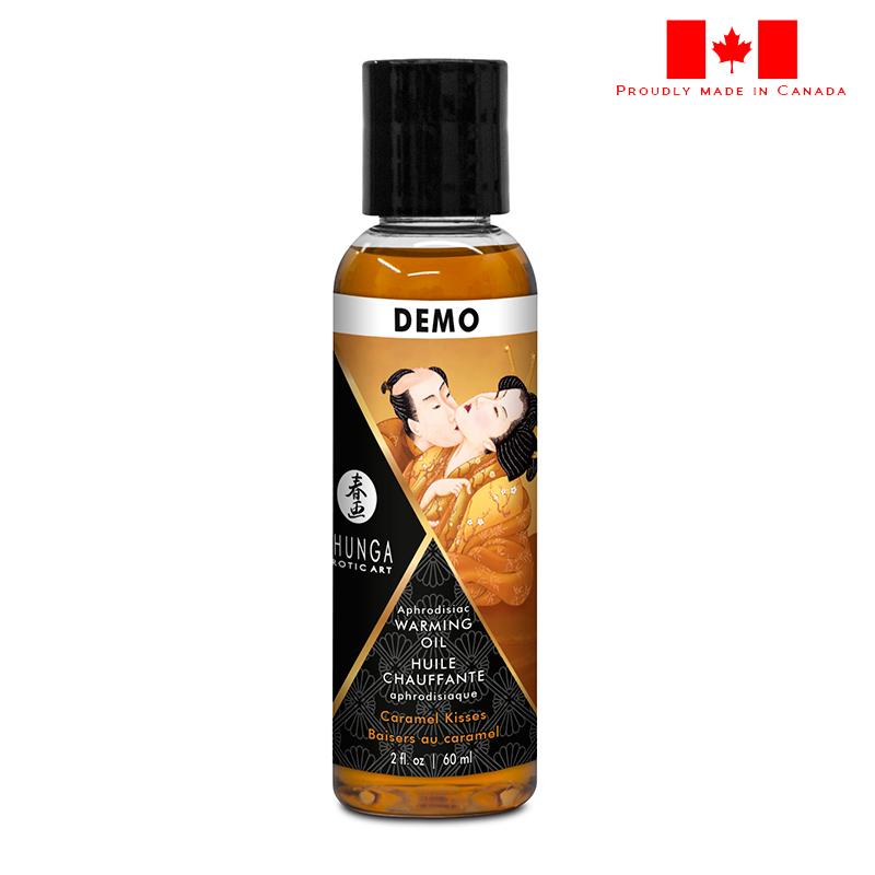 SH12215 Shunga Warming Massage Oil 60 ml Caramel DEMO 1 PER STORE ONLY NO FURTHER DISCOUNTS APPLY