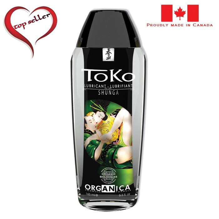 SH6100 Shunga Toko Organica LubricantCertified Organic Ingredients